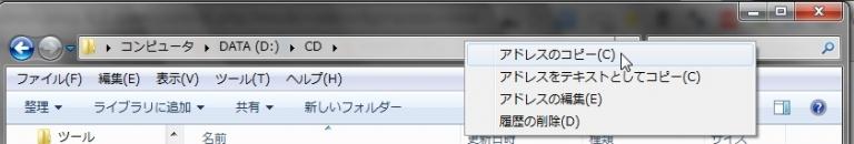 WS000808.jpg