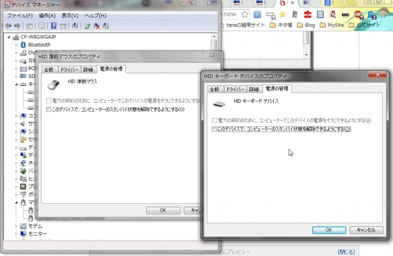WS001031.jpg