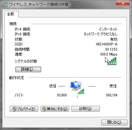 WS001147.jpg