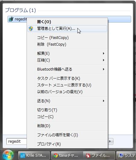 WS001160.jpg