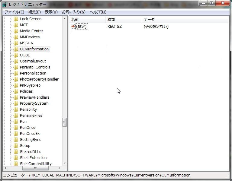 WS001162-1.jpg