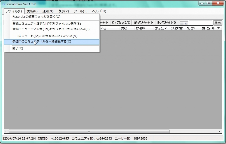 WS001400.jpg