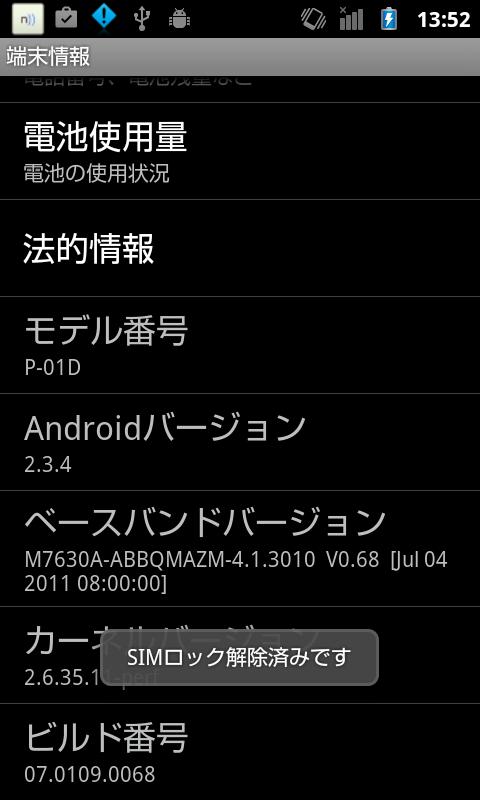 device-2015-03-24-154321