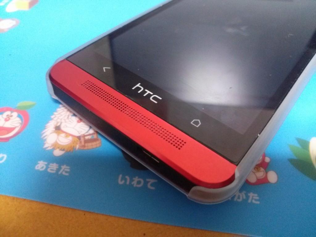 HTC J One HTL22を購入して思ったこと