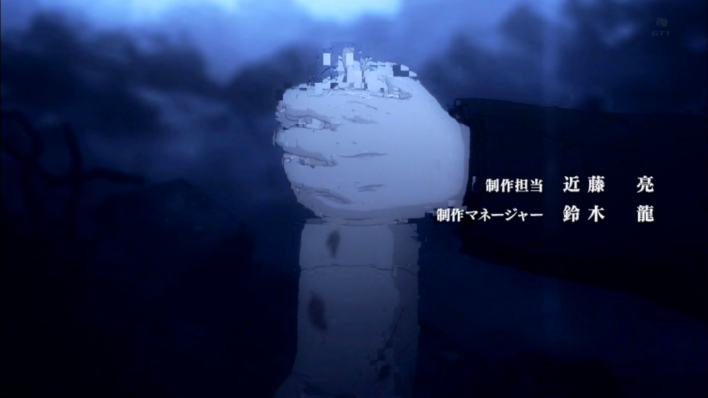 141130群馬テレビ1TVアニメ「Fate/stay night[UBW]」.ts_snapshot_01.58_[2015.12.01_14.45.25]
