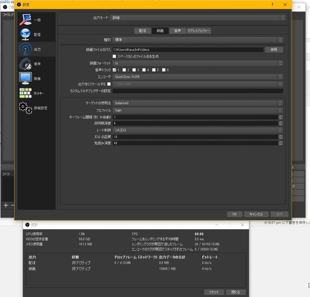 1080p/60fps(CFR)でデスクトップキャプチャー