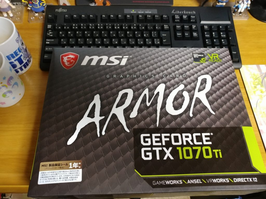 今更GTX1070Tiを買った